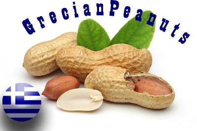 Ελληνικό Αράπικο Φυστίκι Αμμουδιάς - Αραχίδα